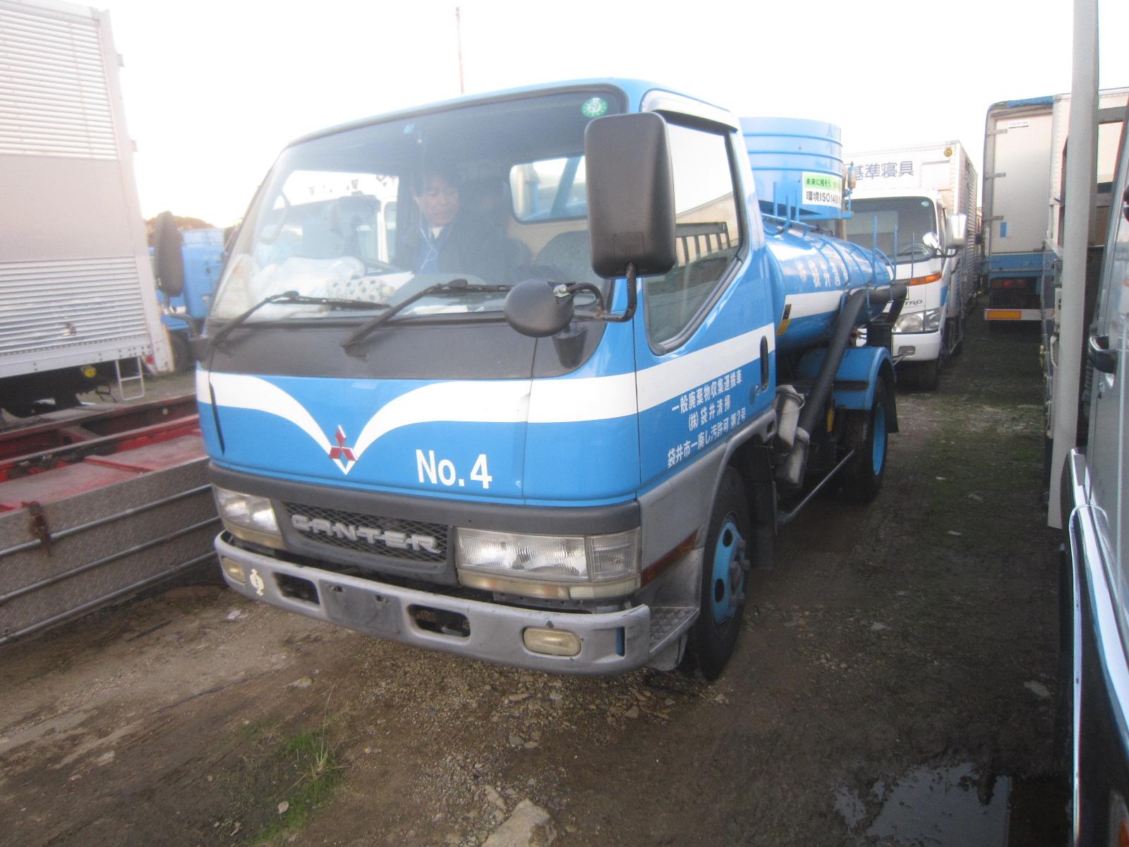 2-3tトラック 三菱 ( FE53EB )